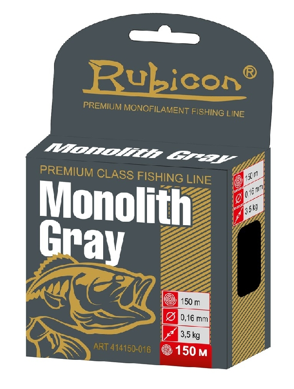 Леска RUBICON Monolith Gray 150m  d=0,22mm